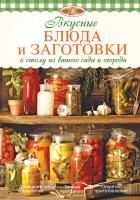 21409421_cover-elektronnaya-kniga-pages-biblio-book-art-17691936