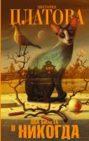 21436283_cover-elektronnaya-kniga-pages-biblio-book-art-18306276