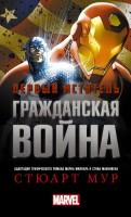 21543594_cover-elektronnaya-kniga-pages-biblio-book-art-18344681