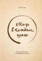 21545321_cover-elektronnaya-kniga-pages-biblio-book-art-18398814