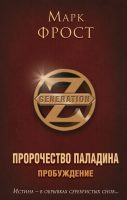 21552888_cover-elektronnaya-kniga-pages-biblio-book-art-18397735
