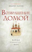 21595587_cover-elektronnaya-kniga-pages-biblio-book-art-18418201