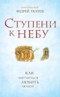 21595615_cover-elektronnaya-kniga-pages-biblio-book-art-18418096