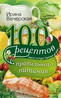 21630826_cover-elektronnaya-kniga-pages-biblio-book-art-17407900