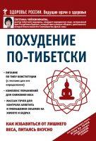 21674014_cover-elektronnaya-kniga-pages-biblio-book-art-18515868