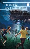 21675069_cover-elektronnaya-kniga-pages-biblio-book-art-18506546