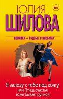 21676939_cover-elektronnaya-kniga-pages-biblio-book-art-18451134