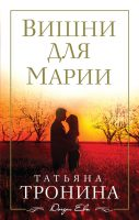 21677046_cover-elektronnaya-kniga-pages-biblio-book-art-18399958