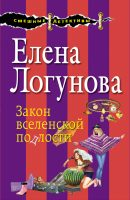 21681407_cover-elektronnaya-kniga-pages-biblio-book-art-18520179
