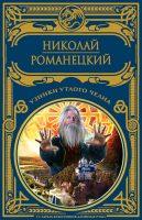 21689426_cover-elektronnaya-kniga-pages-biblio-book-art-18524936