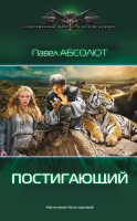 21694988_cover-elektronnaya-kniga-pages-biblio-book-art-18208285