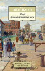 21695044_cover-elektronnaya-kniga-pages-biblio-book-art-18525951