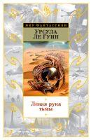 21695058_cover-elektronnaya-kniga-pages-biblio-book-art-18525782