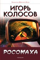 21696927_cover-elektronnaya-kniga-pages-biblio-book-art-18528202