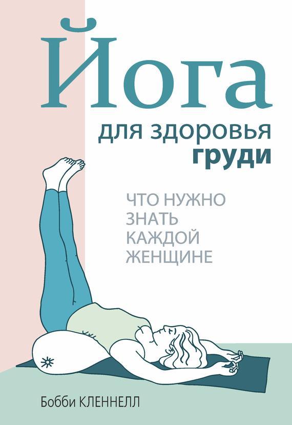 Читать онлайн детскую книгу ужасов