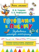 17114231_cover-pdf-kniga-pages-biblio-book-art-14108186