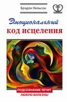 21224215_cover-elektronnaya-kniga-pages-biblio-book-art-18038683