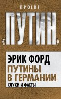 21296587_cover-elektronnaya-kniga-pages-biblio-book-art-7979232