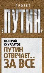 21542300_cover-elektronnaya-kniga-pages-biblio-book-art-18378826