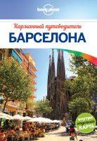 21624094_cover-pdf-kniga-pages-biblio-book-art-18467948