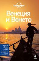 21624841_cover-pdf-kniga-pages-biblio-book-art-18468611