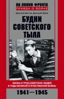 21678194_cover-elektronnaya-kniga-pages-biblio-book-art-18403128