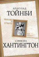 21678270_cover-elektronnaya-kniga-pages-biblio-book-art-18397557