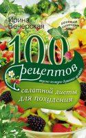 21678288_cover-elektronnaya-kniga-pages-biblio-book-art-18403114