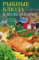 21678320_cover-elektronnaya-kniga-pages-biblio-book-art-18419630