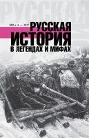 21740949_cover-elektronnaya-kniga-pages-biblio-book-art-18559106