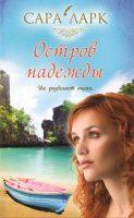 21751939_cover-elektronnaya-kniga-pages-biblio-book-art-8043022