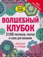 21752959_cover-pdf-kniga-pages-biblio-book-art-18347432