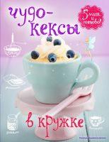 21827540_cover-pdf-kniga-pages-biblio-book-art-18576374