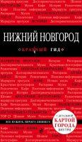 21827785_cover-pdf-kniga-pages-biblio-book-art-18576129