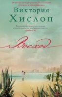 21848942_cover-elektronnaya-kniga-pages-biblio-book-art-7526730