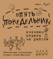 21854349_cover-pdf-kniga-pages-biblio-book-art-8976586
