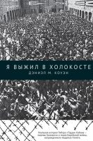 21875763_cover-elektronnaya-kniga-pages-biblio-book-art-18685526