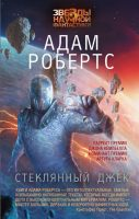 21884391_cover-elektronnaya-kniga-pages-biblio-book-art-18694501