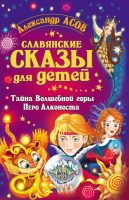 21895911_cover-elektronnaya-kniga-pages-biblio-book-art-11821052