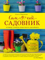 21926483_cover-elektronnaya-kniga-pages-biblio-book-art-18732980