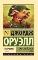 21962344_cover-elektronnaya-kniga-pages-biblio-book-art-18559915