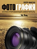 21991891_cover-pdf-kniga-pages-biblio-book-art-18157931