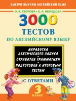 21995722_cover-pdf-kniga-pages-biblio-book-art-18796659