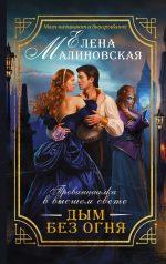 22010588_cover-elektronnaya-kniga-pages-biblio-book-art-18795365