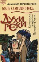 22113619_cover-elektronnaya-kniga-pages-biblio-book-art-8078767