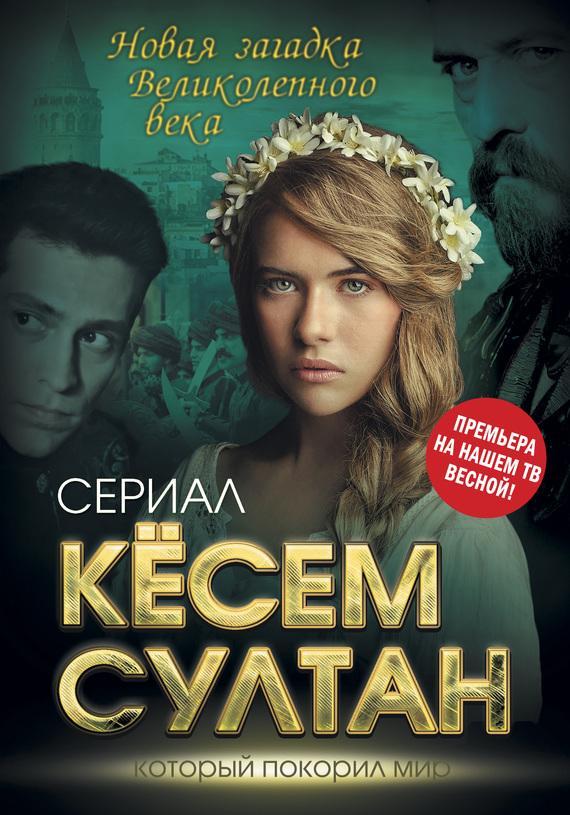 Берсерк. Золотой век: фильм i. Бехерит властителя (2012) смотреть.