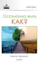 22117580_cover-elektronnaya-kniga-pages-biblio-book-art-18644166