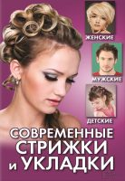 22158247.cover