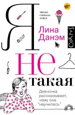 cover13d (10)