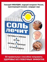 cover1__w600 (2)